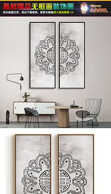 新中式传统文化古典图案装饰画无框画-中式传统挂画图片素材 中式传图片