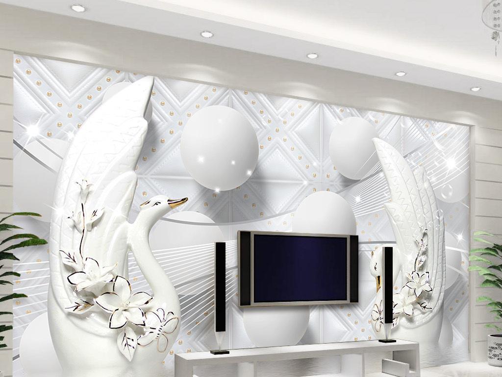 奢华欧式白色天鹅软包3d圆球电视背景墙