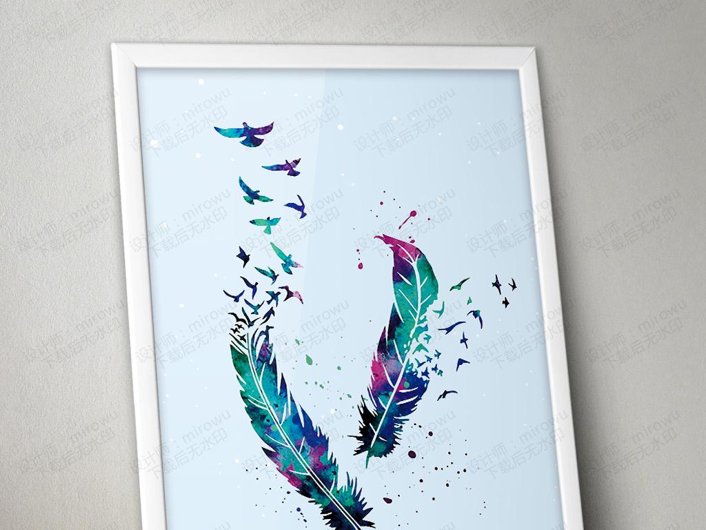 创意水彩励志挂画装饰画