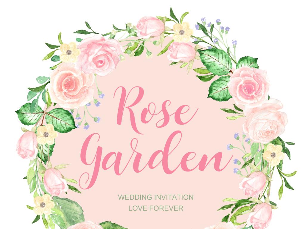 粉色森系唯美手绘水彩花朵婚礼邀请卡片设计