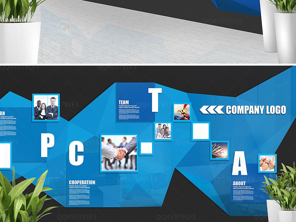平面|广告设计 展板设计 企业文化墙 > 通用菱形创意企业文化墙  版权