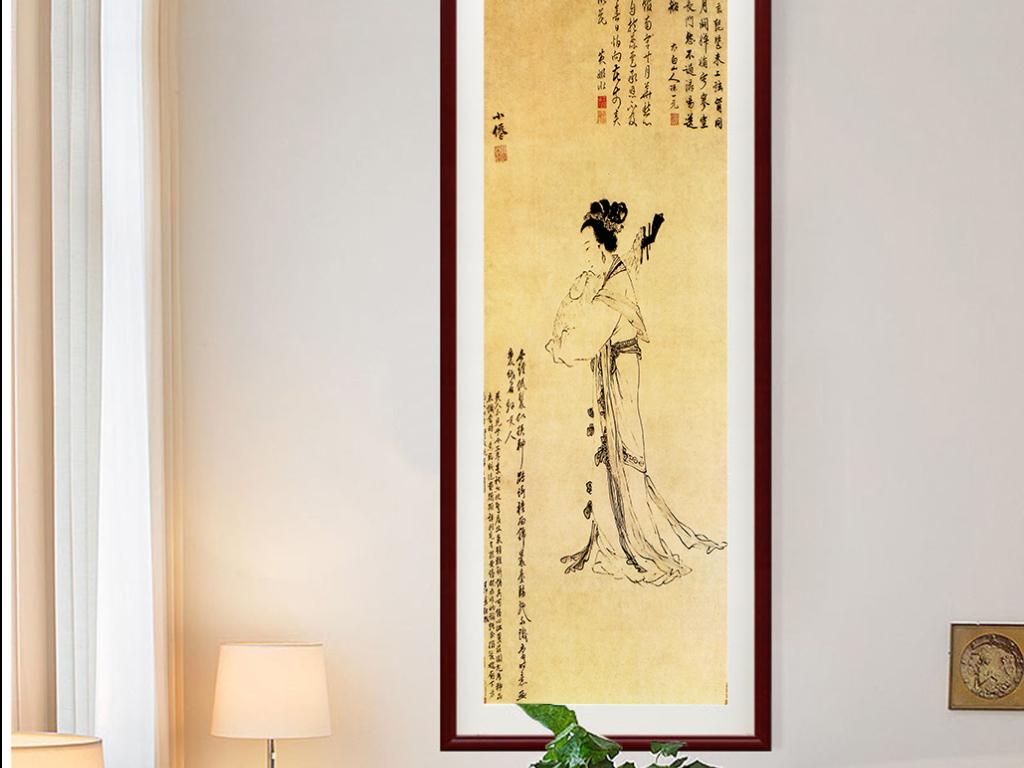古典仕女抱琵琶图装饰画无框画