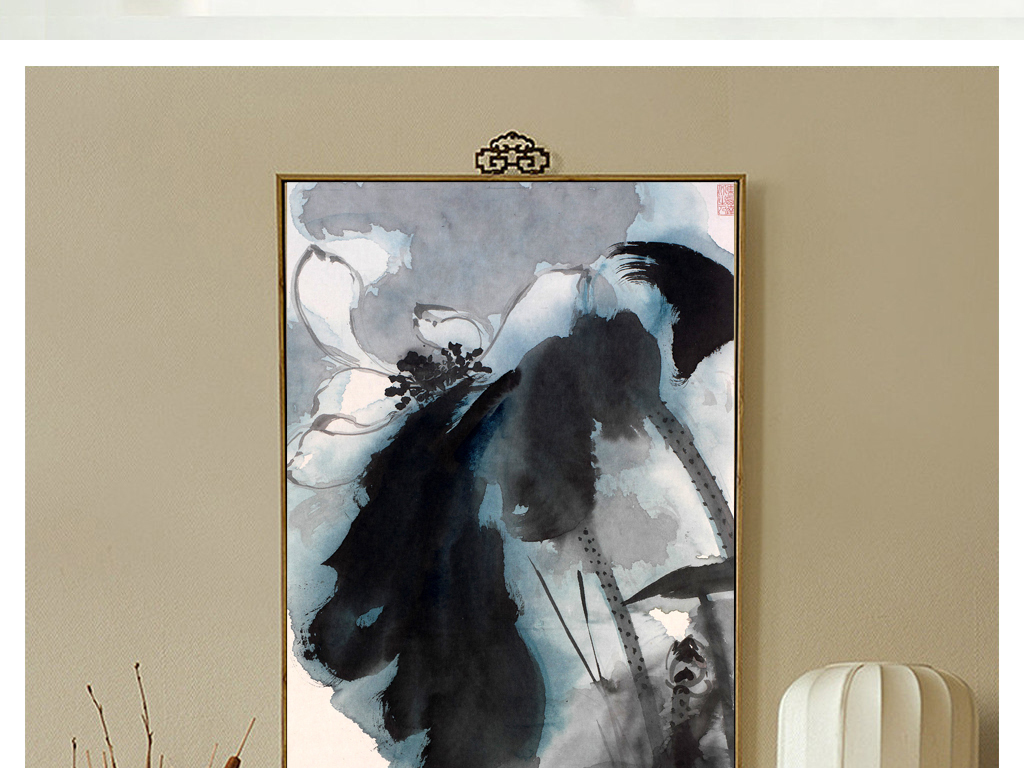 背景墙|装饰画 山水风景画 水墨画 > 新中式禅意意境水墨荷花张大千