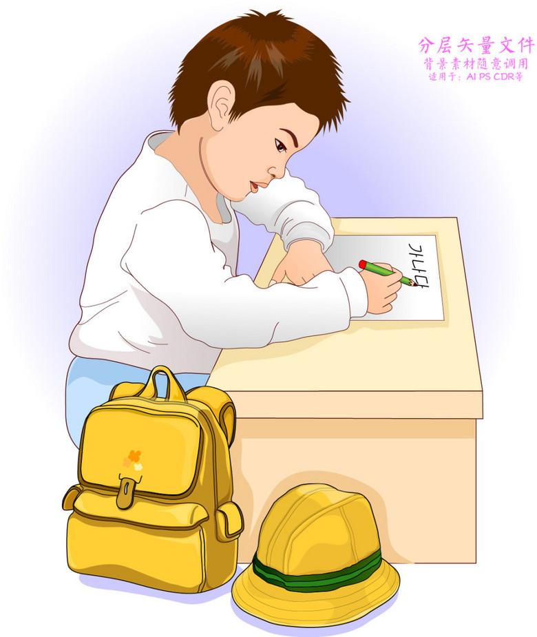 矢量卡通认真写作业的学生图片素材 ai模板下载 0.22MB 动漫人物大全