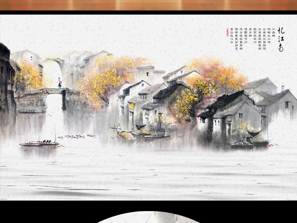 背景墙|装饰画 电视背景墙 手绘电视背景墙 > 新中式意境水墨山水画背