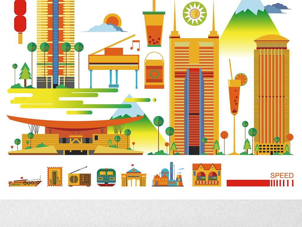 时尚扁平城市印象创意矢量宣传海报模板图片设计素材图片