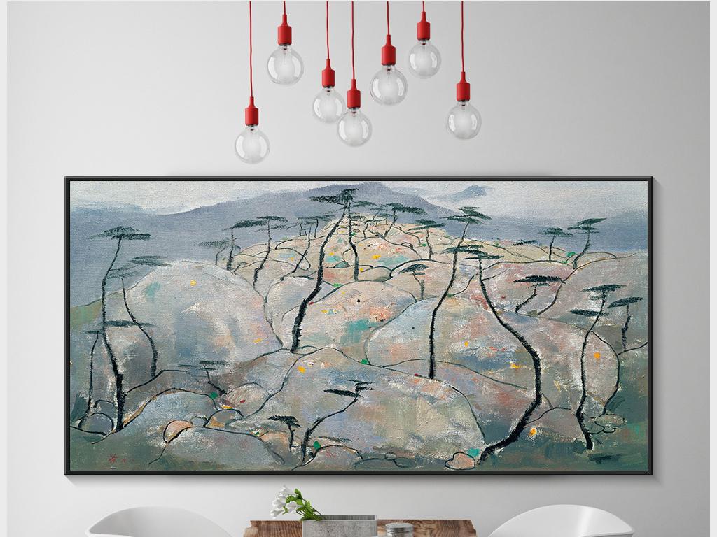 抽象树木树林山石有框无框装饰画