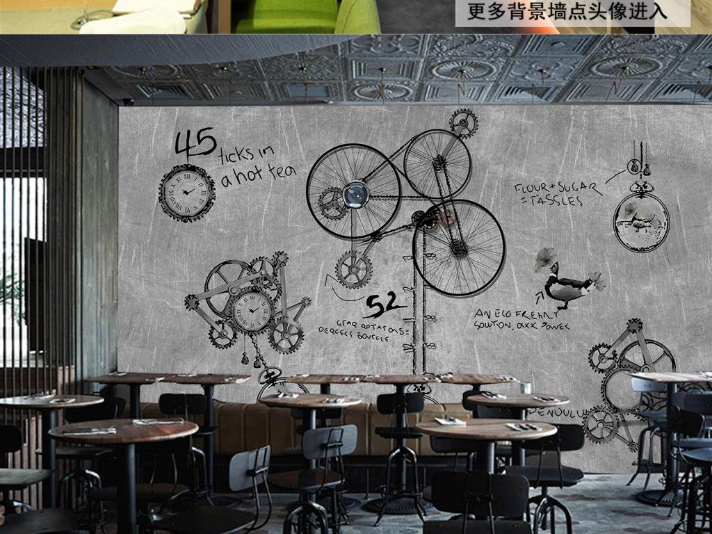 """【本作品下载内容为:""""复古怀旧机械齿轮咖啡厅餐厅水吧背景墙""""模板,其他内容仅为参考,如需印刷成实物请先认真校稿,避免造成不必要的经济损失。】 【声明】未经权利人许可,任何人不得随意使用本网站的原创作品(含预览图),否则将按照我国著作权法的相关规定被要求承担最高达50万元人民币的赔偿责任。"""