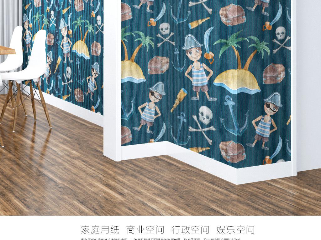 墙纸 现代简约墙纸 > 可爱海盗矢量无缝墙纸  版权图片 设计师 : qq