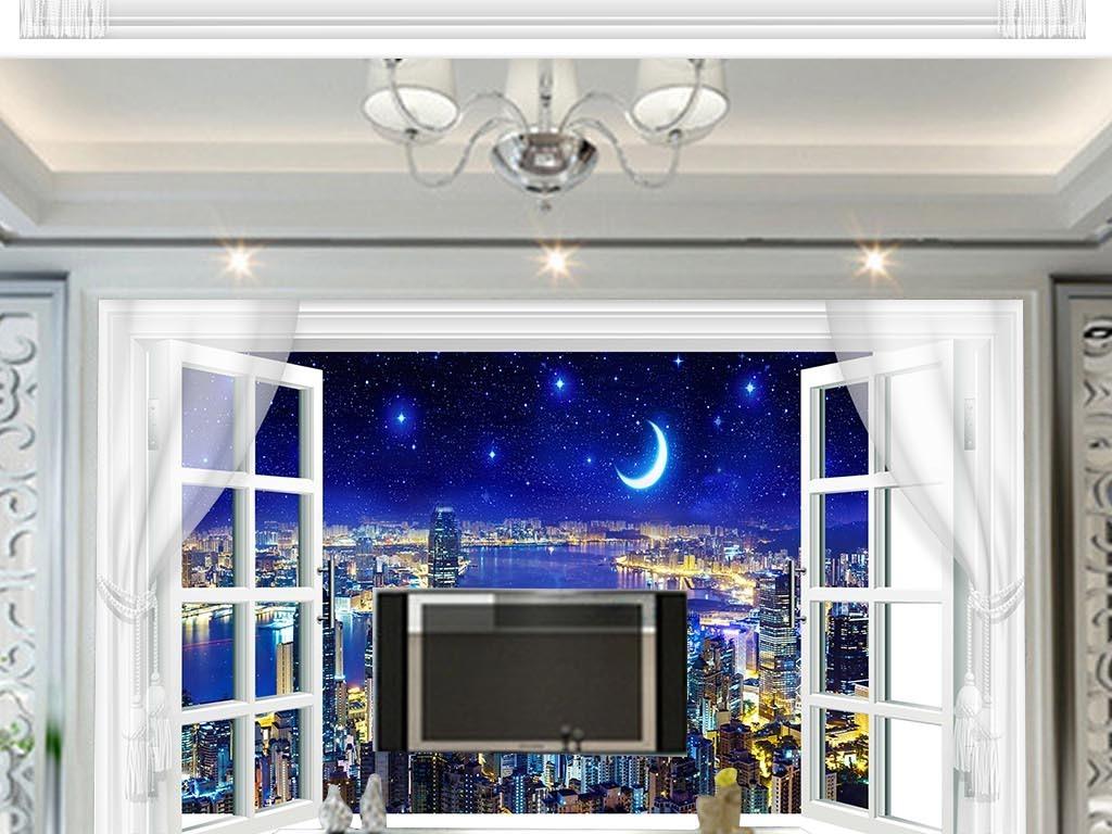 3d窗外唯美夜景色背景墙
