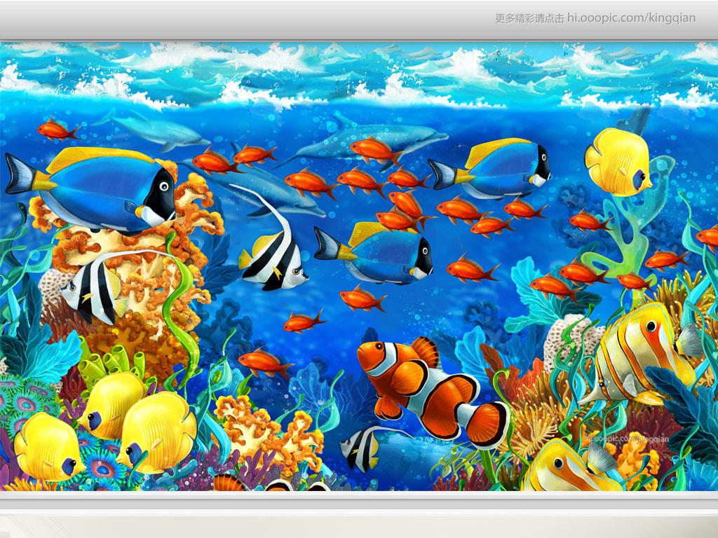 海底简笔画大全带颜色