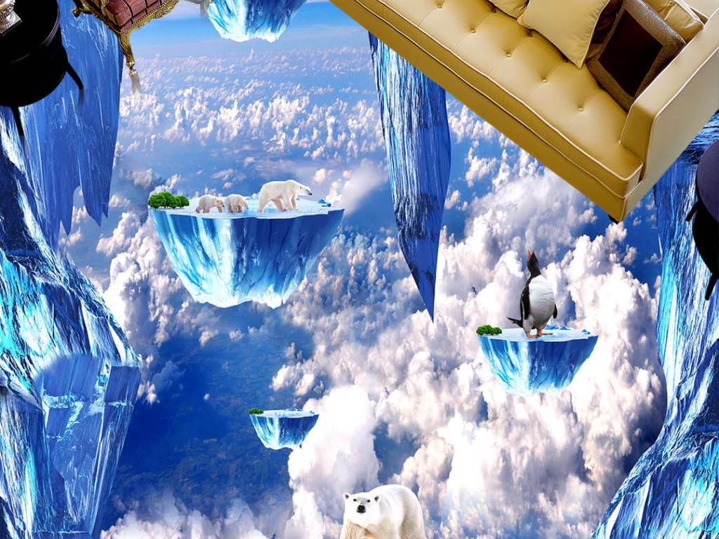 北极熊冰山天空3d地画立体画