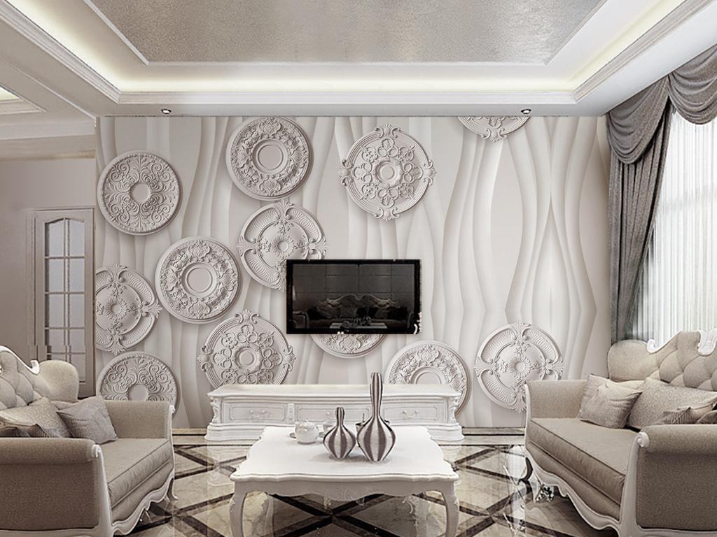 创意欧式浮雕3d立体圆盘电视背景墙