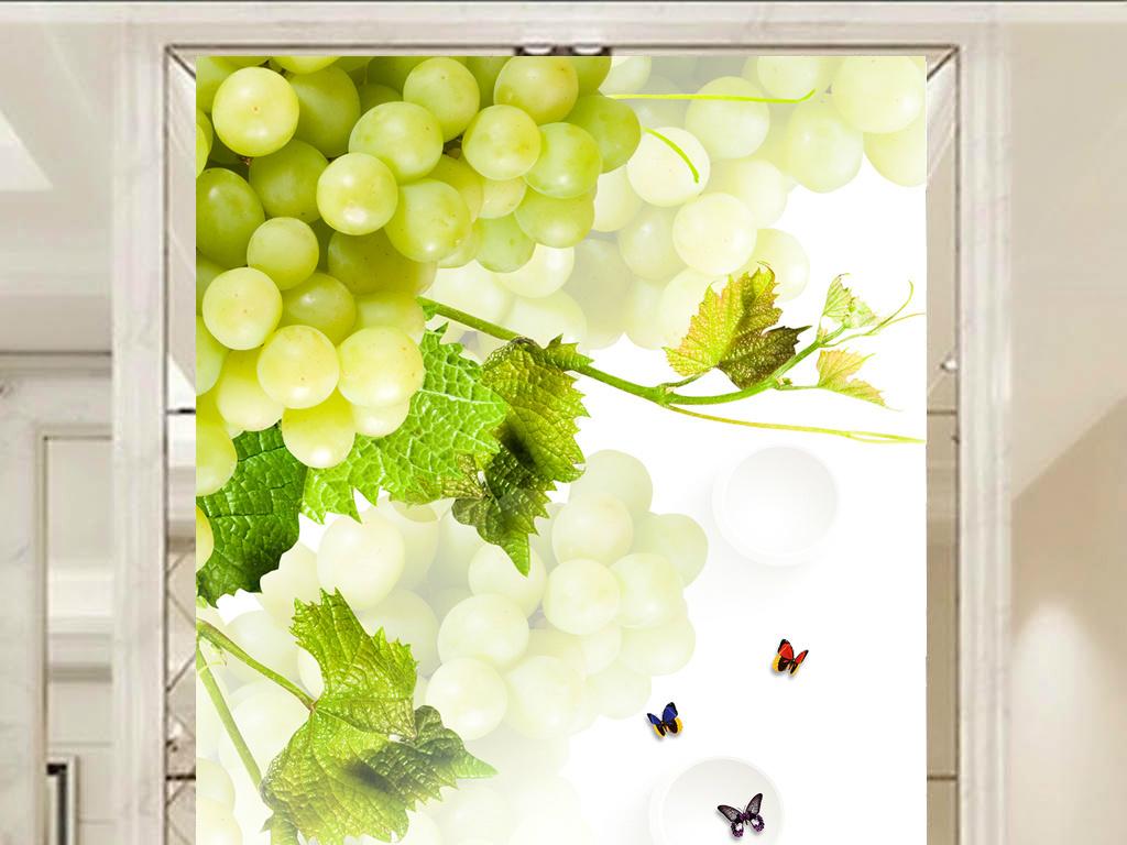 高清唯美葡萄蔬菜水果石砖玄关背景墙