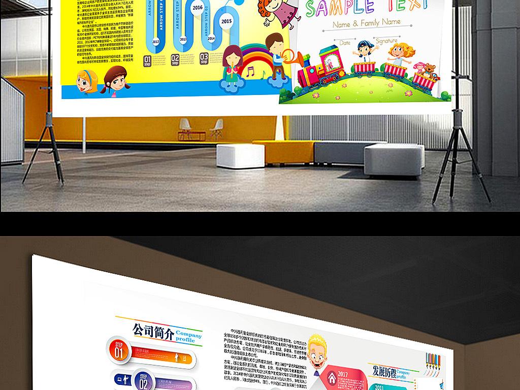 背景墙|装饰画 工装背景墙 形象墙 > 英语学校文化墙早教培训展板简介