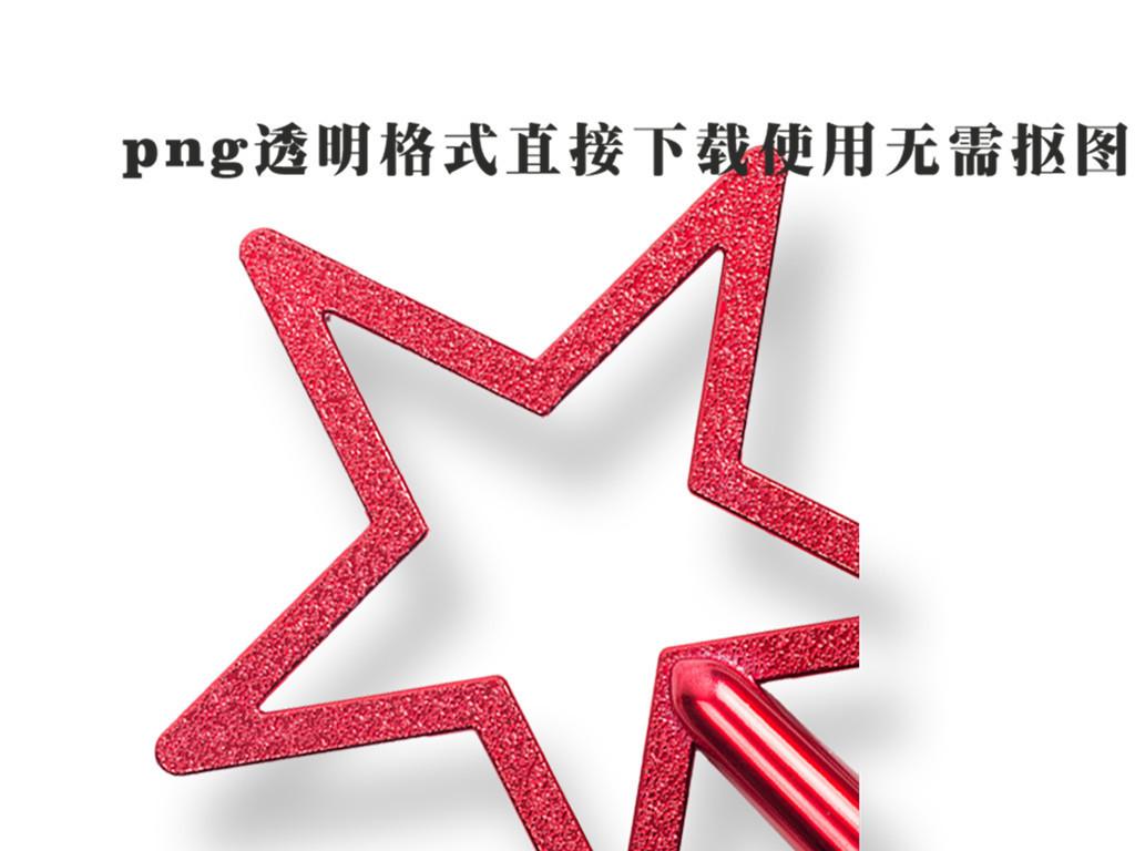 可爱圣诞节红色五角星png透明格式