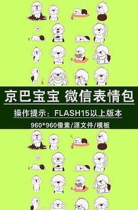 南郭先生微信模板表情包情鲸吃表图片