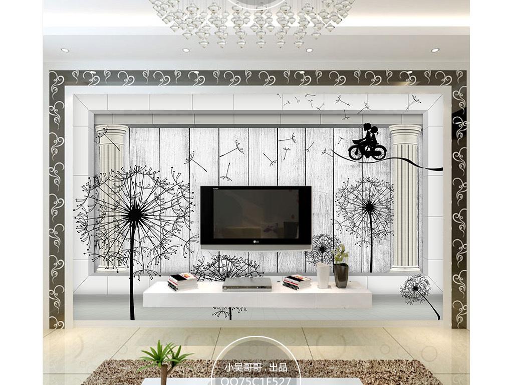 木板木纹艺术纹理3d立体中式3d电视背景墙电视背景墙3d效果图3d立体