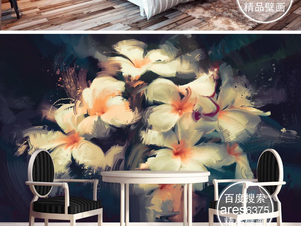 欧式现代油画花卉鸡蛋花雏菊壁画背景墙装饰
