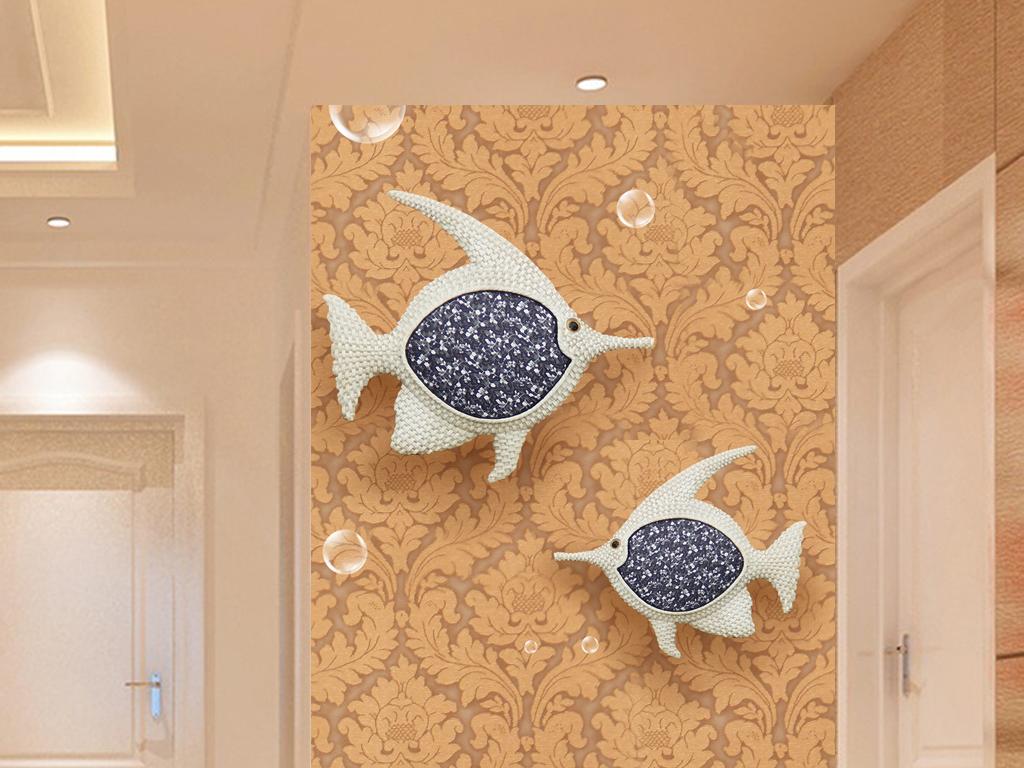 时尚简约创意金鱼壁纸3D玄关背景墙图片设计素材 高清psd模板下载