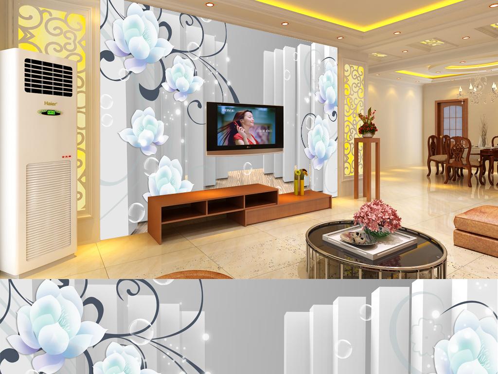 梦幻玉兰花纹立体空间柱子木板电视背景墙图片