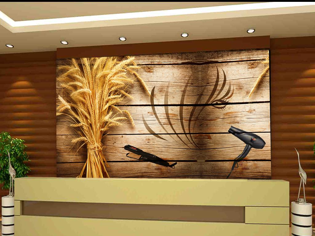 3d立体麦穗美发店木板墙工装背景墙