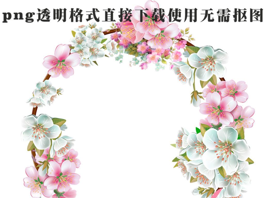 圆形花环桃花粉色可爱情人节png透明格式
