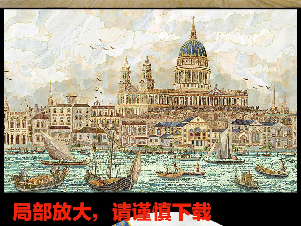 水城威尼斯水刀大理石背景墙石纹欧式海景