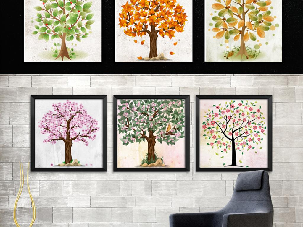 潮流创意手绘卡通树无框画