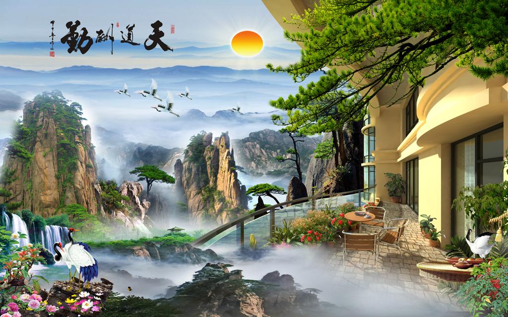 天道酬勤3d立体中式山水风景画背景墙