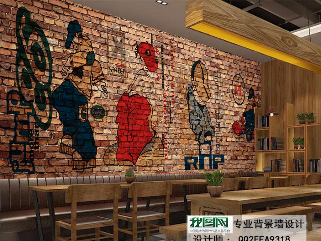 嘻哈艺术街头涂鸦怀旧餐饮KTV装饰画