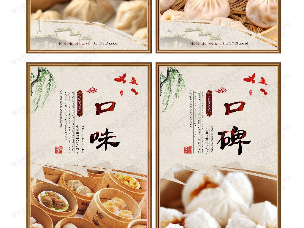 平面|广告设计 海报设计 餐饮海报 > 手工包子面食馒头海报