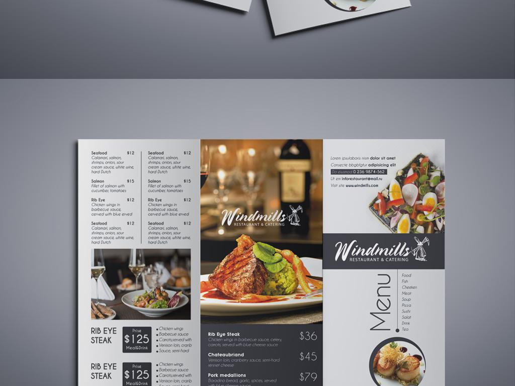 欧式三折页菜单设计菜谱西餐菜单精致高档其他菜单设计模板餐厅菜单