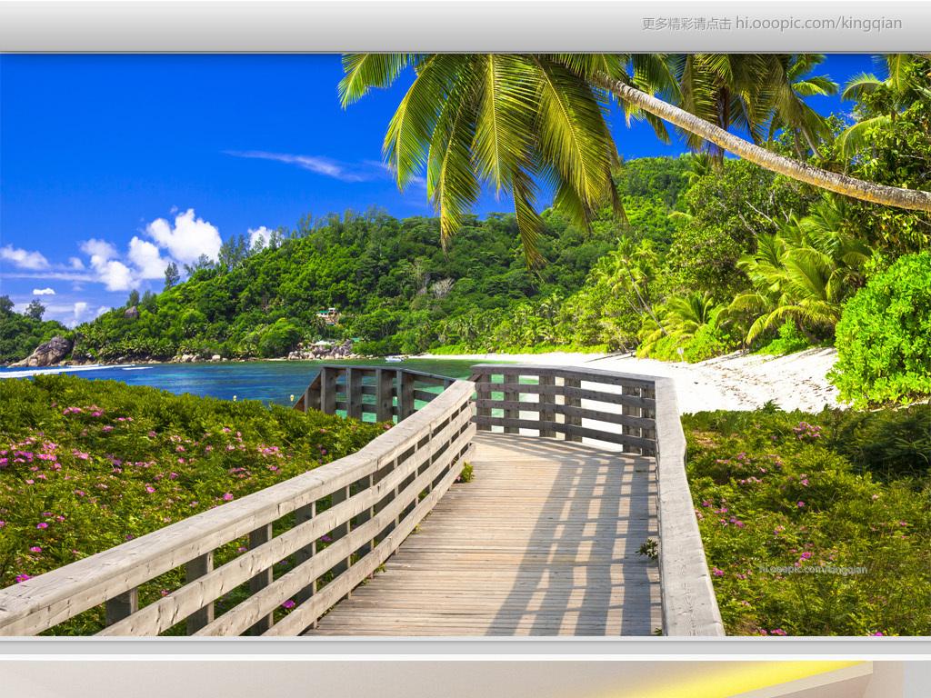 木栈道沙滩海岛风景3d电视背景墙