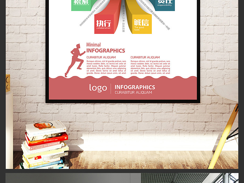 企业文化墙励志标语宣传海报