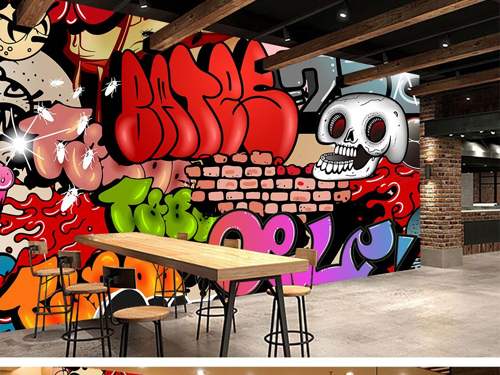 客厅背景墙现代涂鸦艺术涂鸦街头涂鸦欧式涂鸦