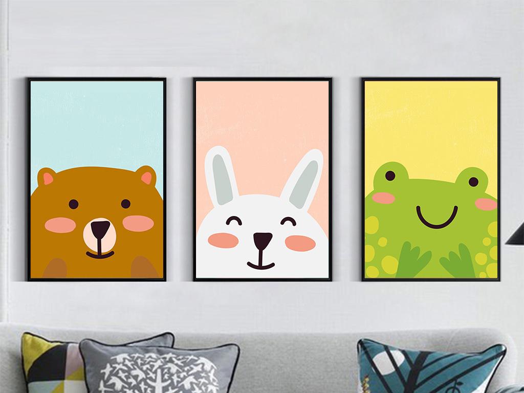 手绘现代简约无框画萌萌哒挂画可爱文艺动物装饰画儿童房卡通兔子熊青