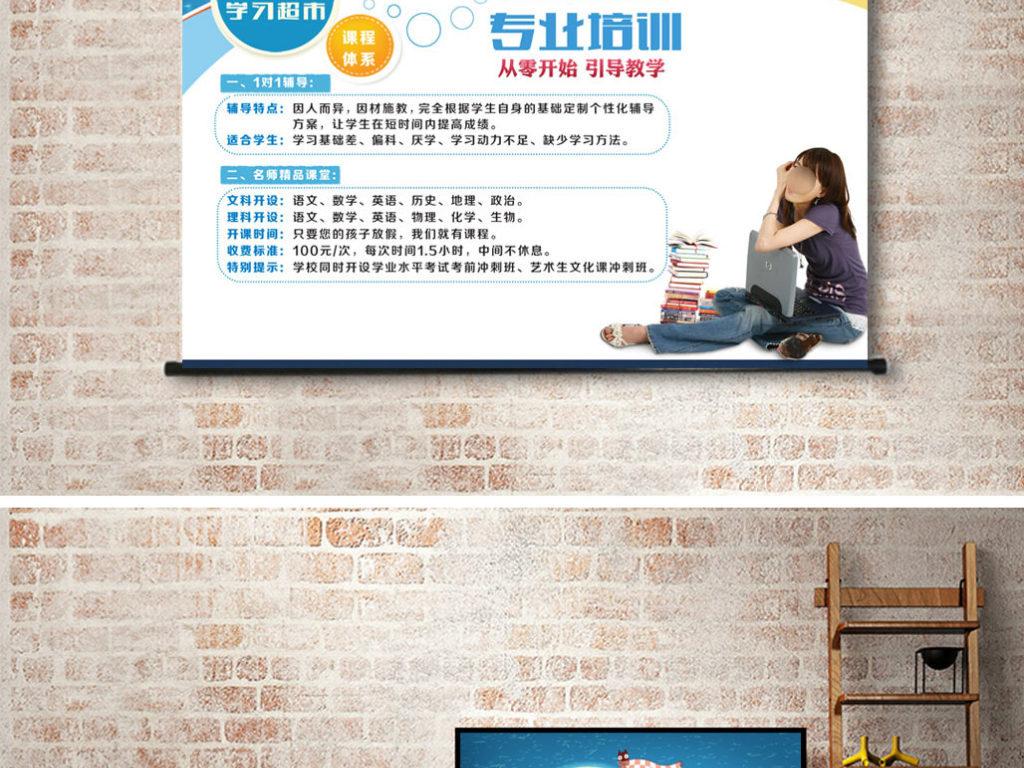 会计培训招生海报图片(图片编号:15558691)_海报设计