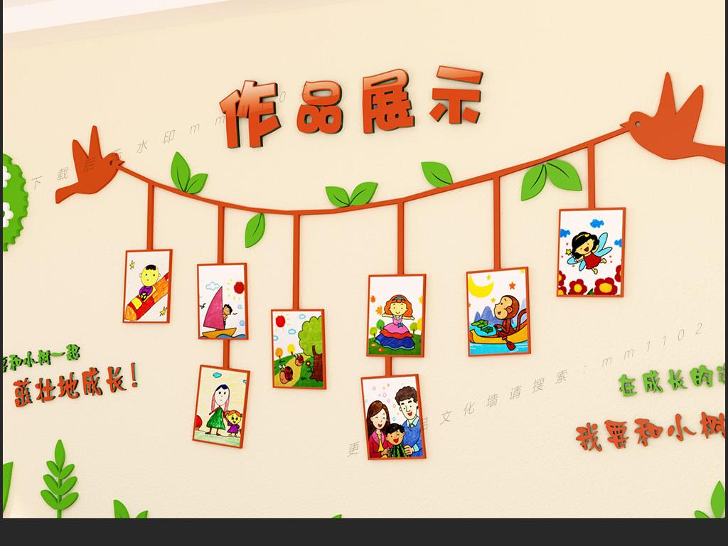 校园文化墙班级幼儿园墙体创意设计浮雕制作