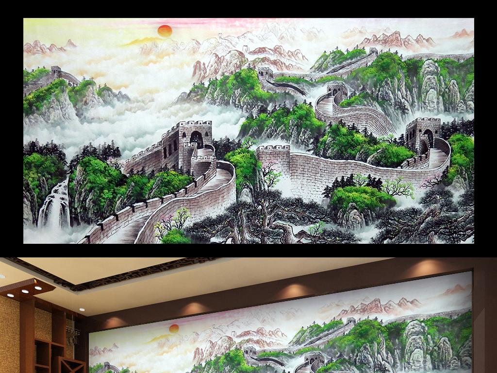 万里长城山水画背景墙