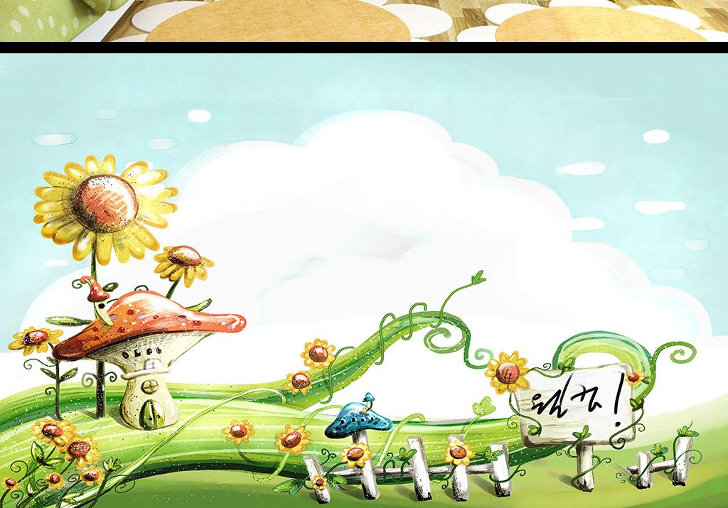 手绘抽象向日癸花卉植物儿童房间背景墙图片设计素材 高清psd模板下载 121.01MB 儿童房背景墙大全