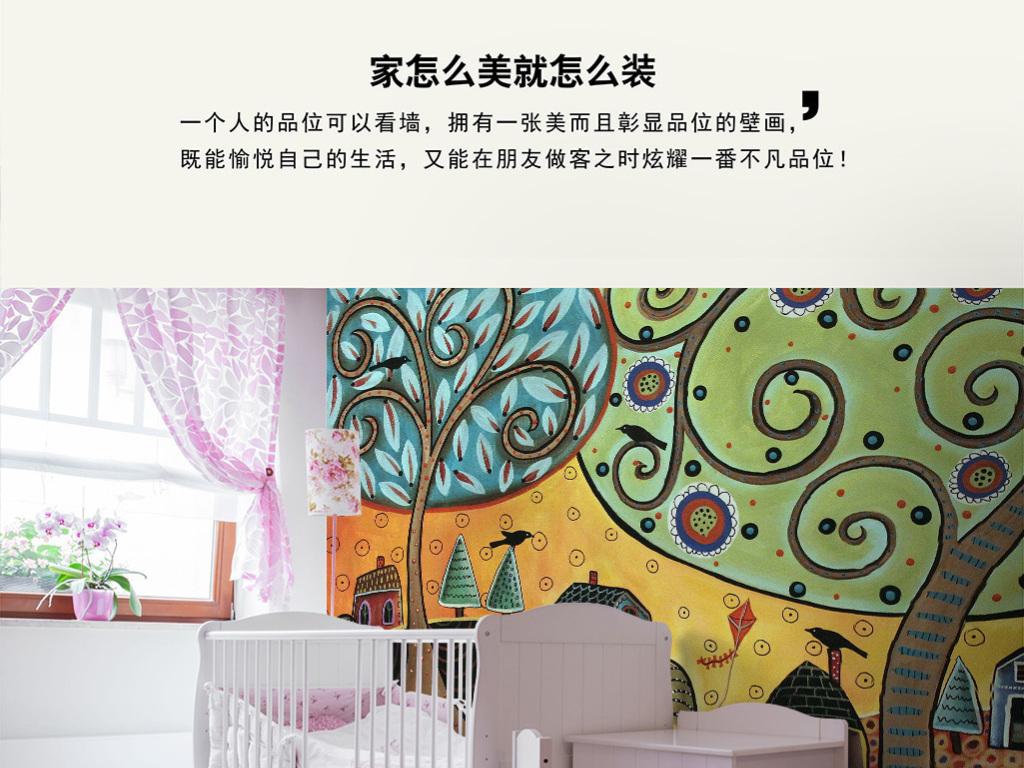 可爱卡通小圆树放风筝的女孩房子儿童背景墙图片