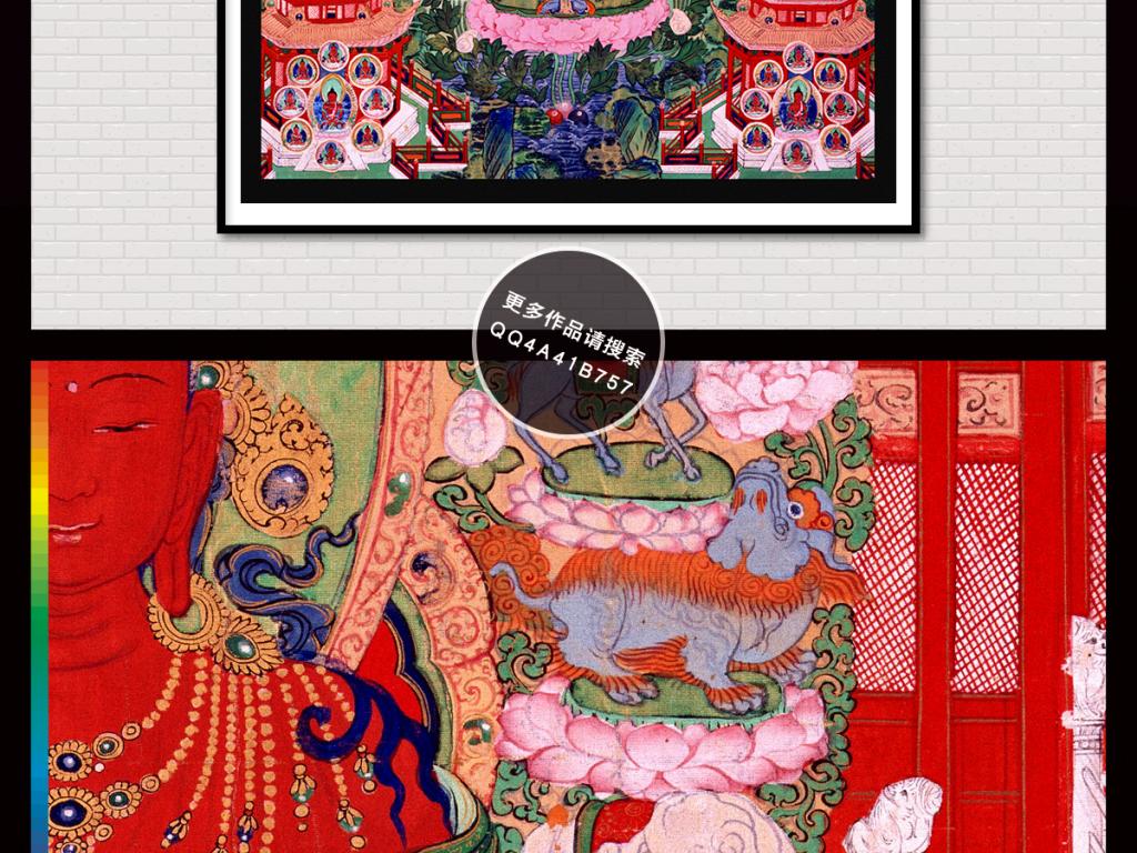 印度手绘水粉海报