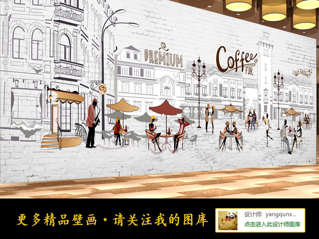 咖啡馆卡通手绘工装背景墙
