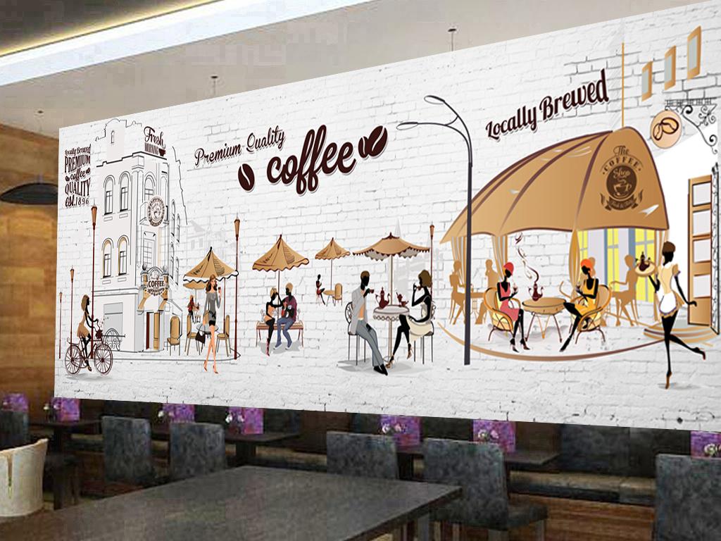 作品模板源文件可以编辑替换,设计作品简介: 卡通咖啡店装修背景墙 位
