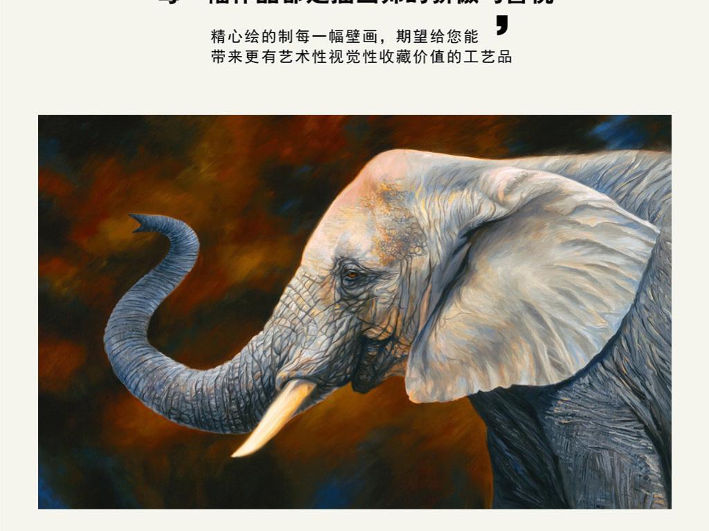 可爱卡通一头大象头部特写动物儿童房背景墙
