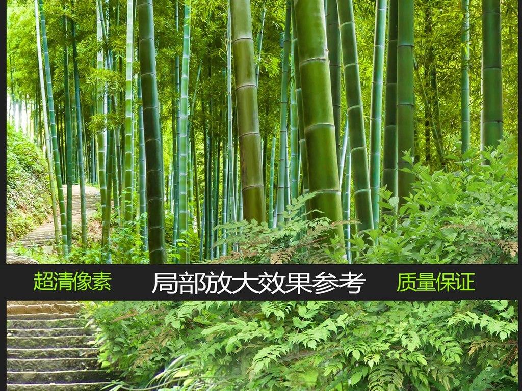 3d竹林阶梯玄关风景画背景墙
