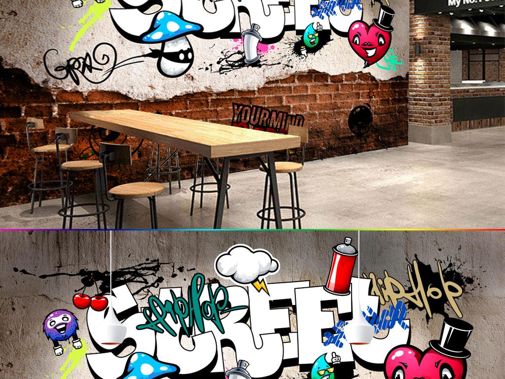 欧式复古街头涂鸦砖墙破墙酒吧ktv背景墙