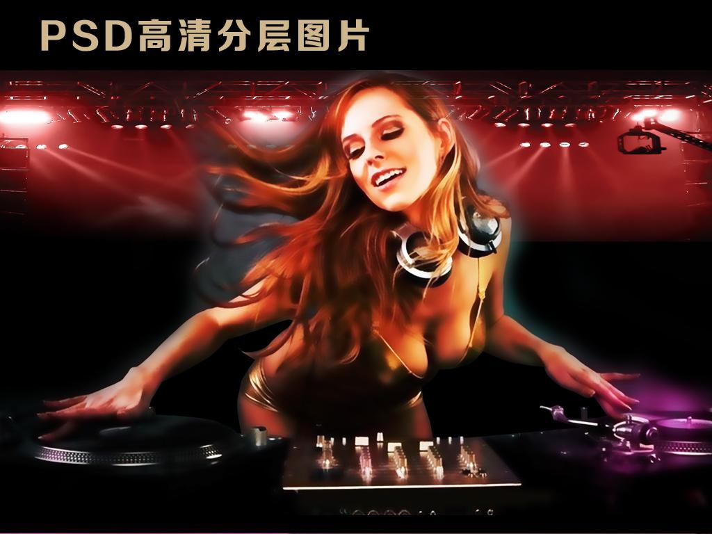 炫酷夜店个性dj性感美女酒吧工装背景墙