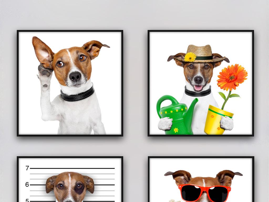 狗先生诙谐幽默趣味动物高端现代家居装饰画